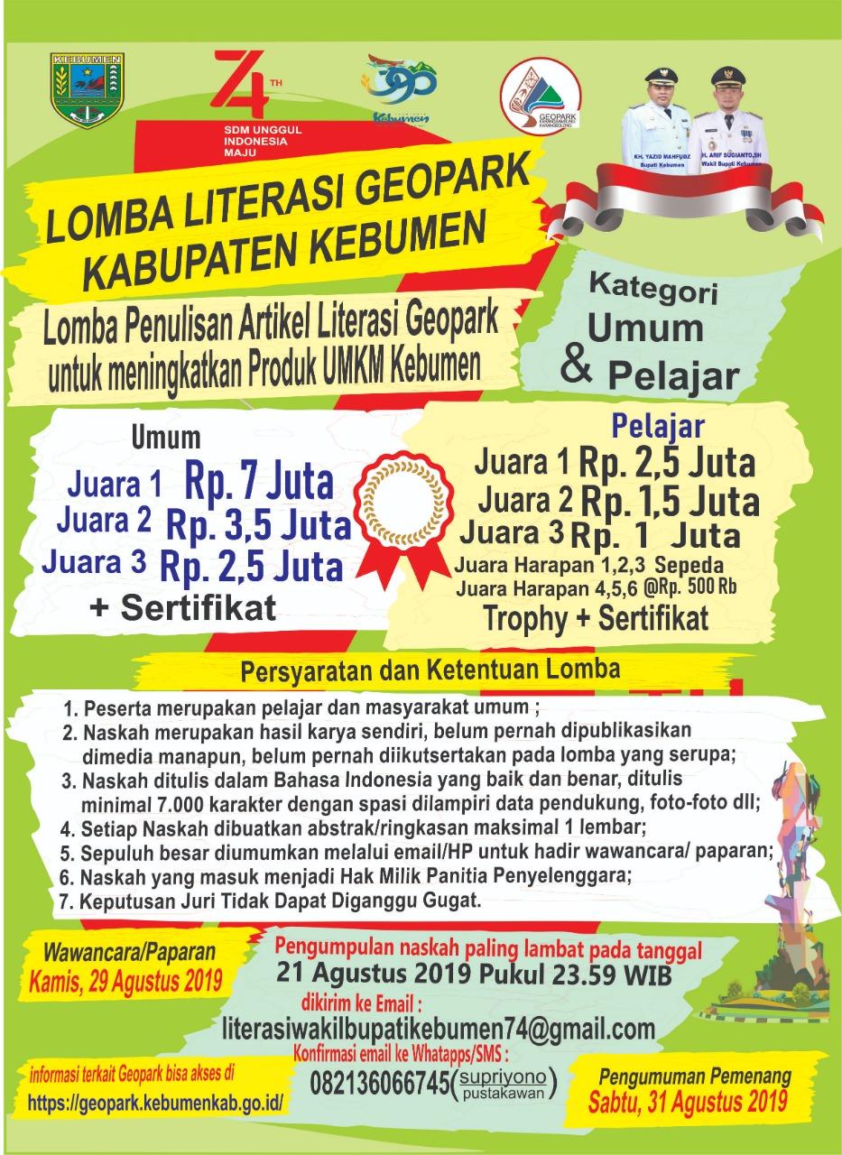 Pemerintah Kabupaten Kebumen menyelenggarakan Lomba Literasi Geopark Kabupaten Kebumen.